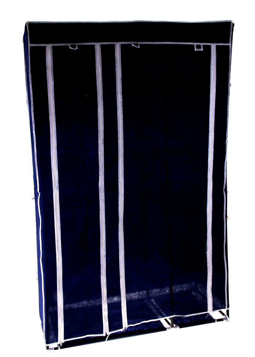 Мобильный шкаф для одежды Sima-land, цвет: синий, 110 см х 45 см х 175 см. 753629 приспособление для складывания детской одежды sima land цвет черный