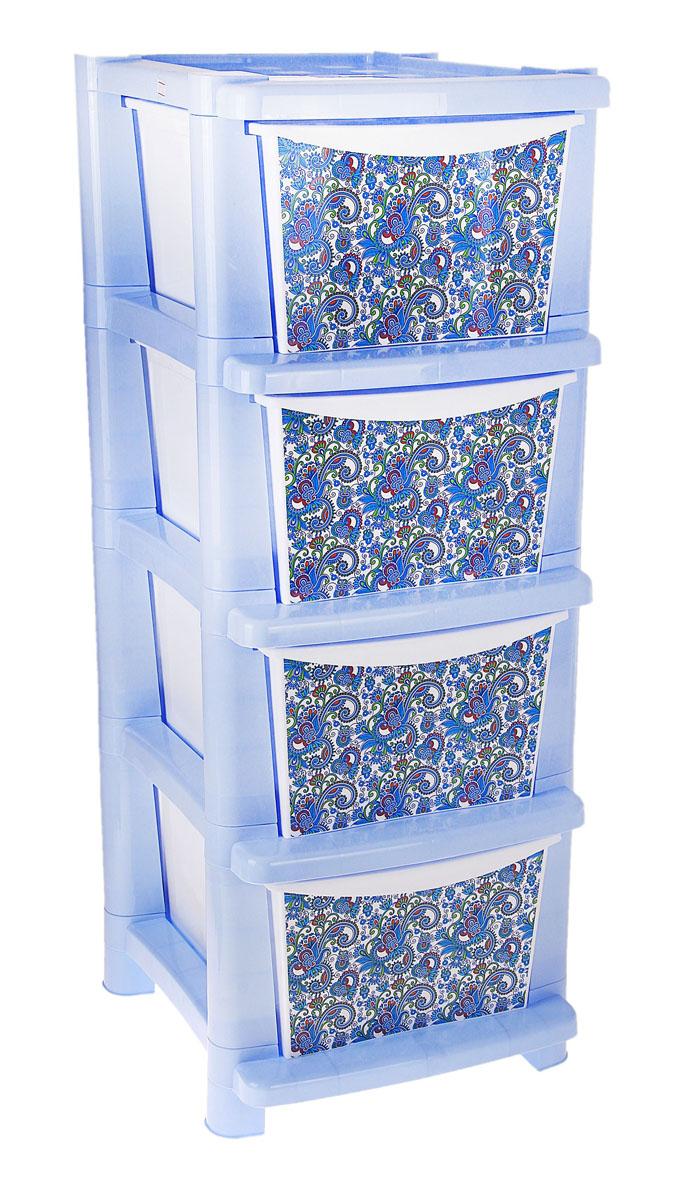 Комод Plastic Centre Deco, цвет: голубой, 33,5 х 41 х 86,7 см. 767439767439Комод Plastic Centre Deco изготовлен из высококачественного пластика. Предназначен для хранения различных вещей, игрушек, канцтоваров. Изделие оснащено четырьмя вместительными выдвижными ящиками. Ящики декорированы оригинальным узором.Такой оригинальный комод надежно защитит вещи от загрязнений, пыли и моли, а также позволит вам хранить их компактно и с удобством.Размер ящика: 40 х 17,7 х 16,9 см.
