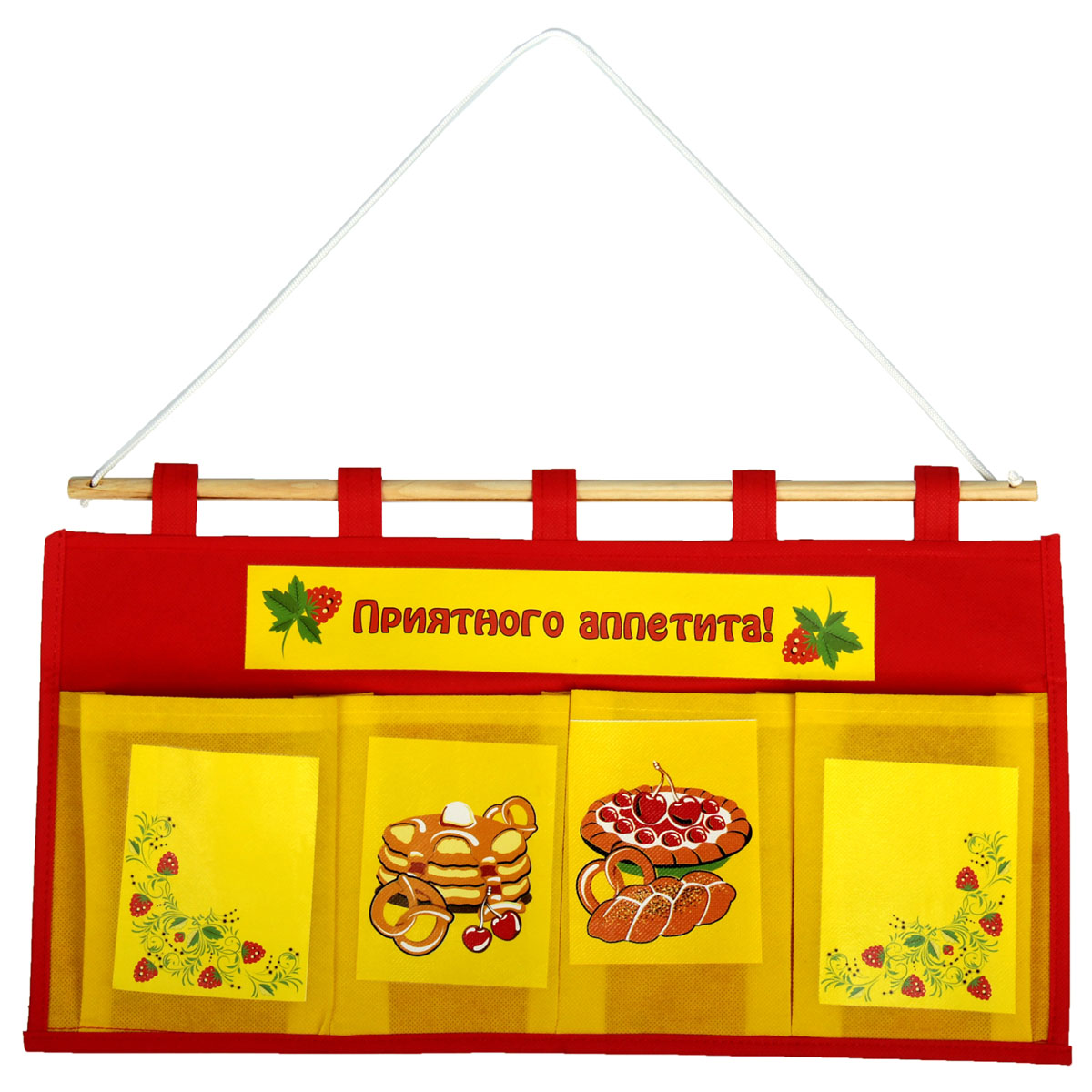 Кармашки на стену Sima-land Приятного аппетита!, цвет: красный, желтый, коричневый, 4 шт842452Кармашки на стену Sima-land «Приятного аппетита!», изготовленные из текстиля, предназначены для хранения необходимых вещей, множества мелочей в гардеробной, ванной, детской комнатах. Изделие представляет собой текстильное полотно с четырьмя пришитыми кармашками. Благодаря деревянной планке и шнурку, кармашки можно подвесить на стену или дверь в необходимом для вас месте. Кармашки декорированы изображениями булок, пирога, кренделей и надписью «Приятного аппетита!».Этот нужный предмет может стать одновременно и декоративным элементом комнаты. Яркий дизайн, как ничто иное, способен оживить интерьер вашего дома.