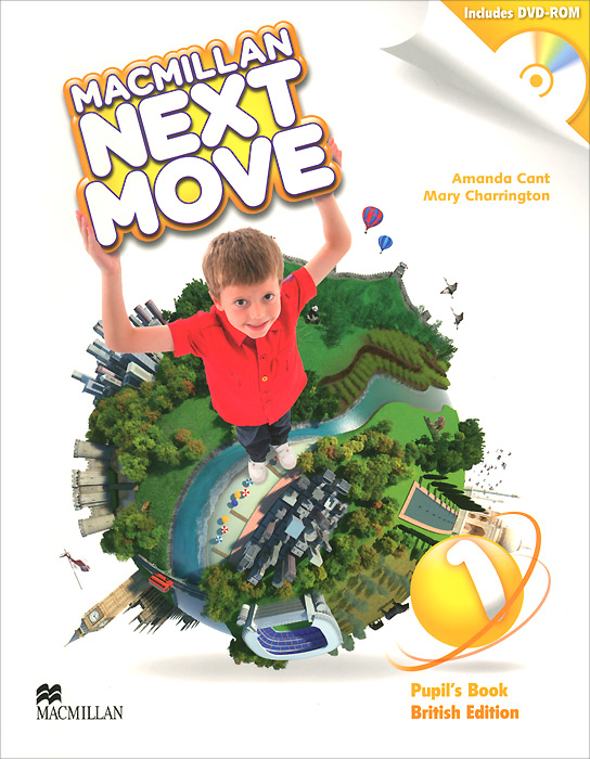 Macmillan Next Move: Level 1 (+ DVD-ROM) oxford grammar for schools 2 dvd rom