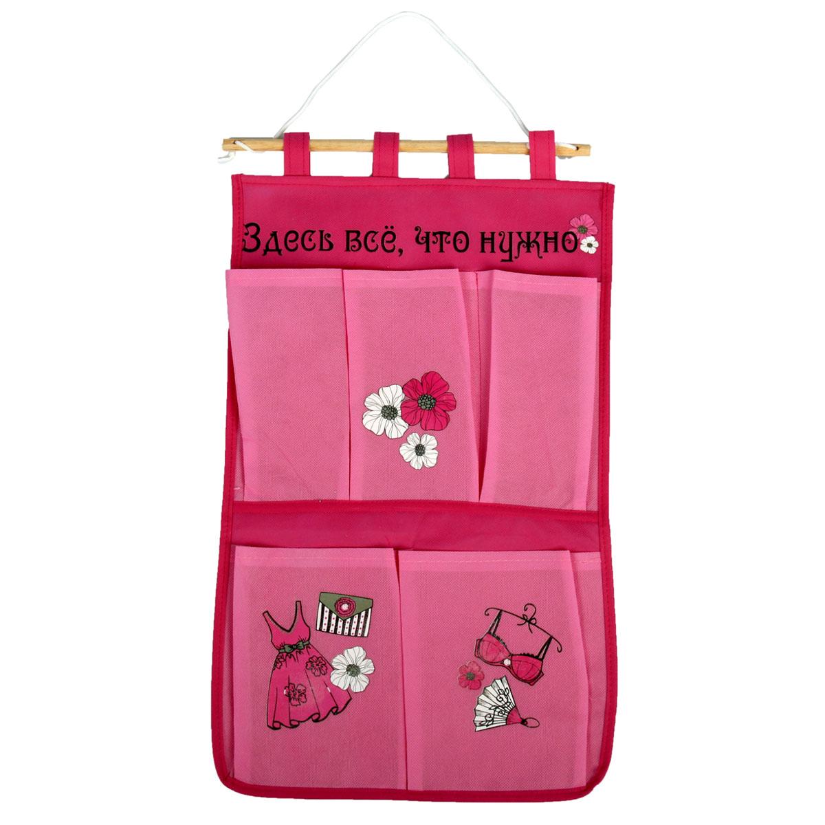 Кармашки на стену Sima-land Здесь все, что нужно, цвет: розовый, 5 шт906892Кармашки на стену Sima-land Здесь все, что нужно, изготовленные из текстиля, предназначены для хранения необходимых вещей, множества мелочей в гардеробной, ванной, детской комнатах. Изделие представляет собой текстильное полотно с 5 пришитыми кармашками. Благодаря деревянной планке и шнурку, кармашки можно подвесить на стену или дверь в необходимом для вас месте.Кармашки декорированы изображениями женских различных аксессуаров, одежды и цветов.Этот нужный предмет может стать одновременно и декоративным элементом комнаты. Яркий дизайн, как ничто иное, способен оживить интерьер вашего дома.