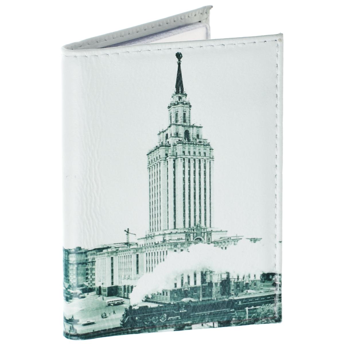 Визитница Гостиница Ленинградская. VIZIT-208 гостиница