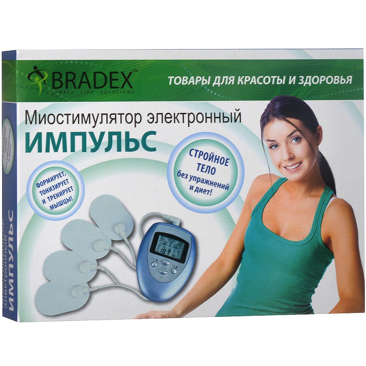 Миостимулятор электронный Bradex