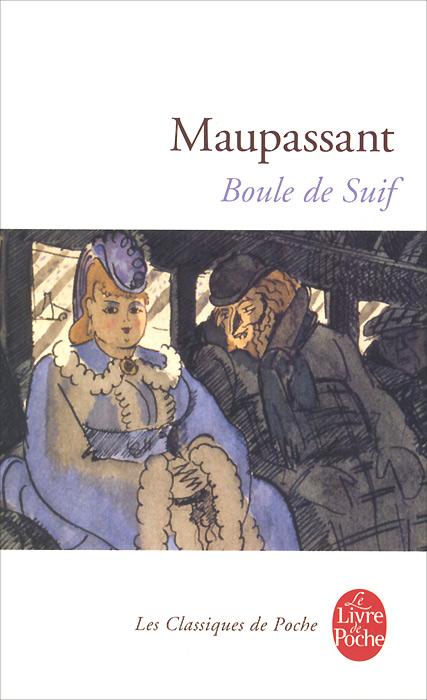 Boule de suif пышка boule de suif книга для чтения на французском языке неадаптированная