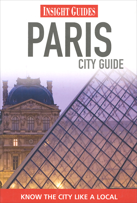 Paris: City Guide