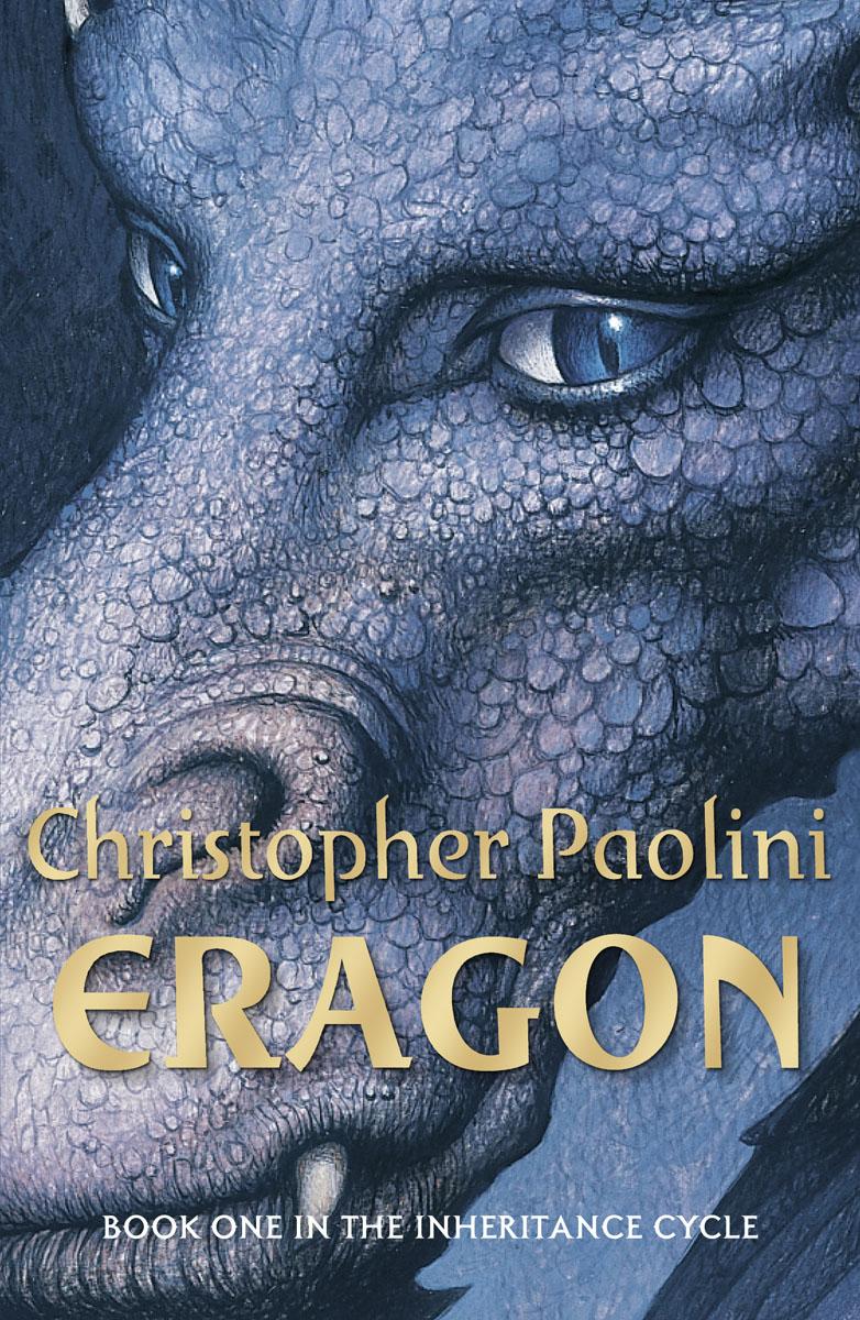 Eragon  цена