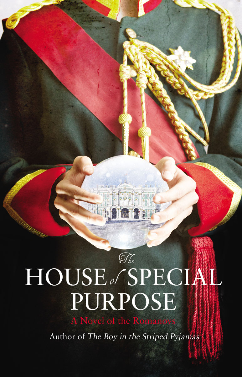 The House of Special Purpose twilight of romanovs photographic odyssey across imperial russia