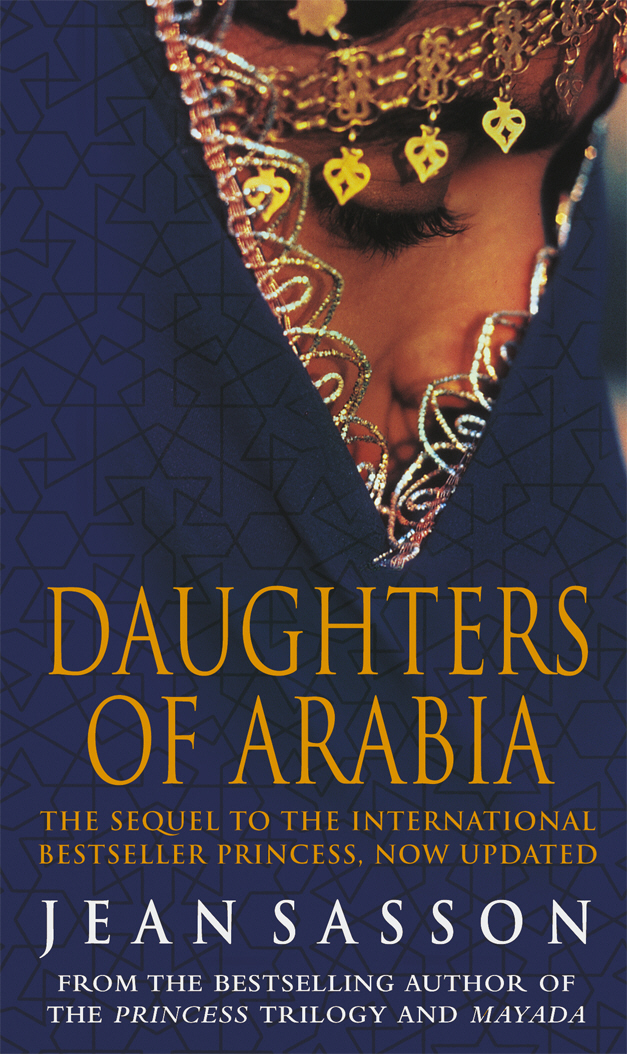 Daughters Of Arabia wives and daughters