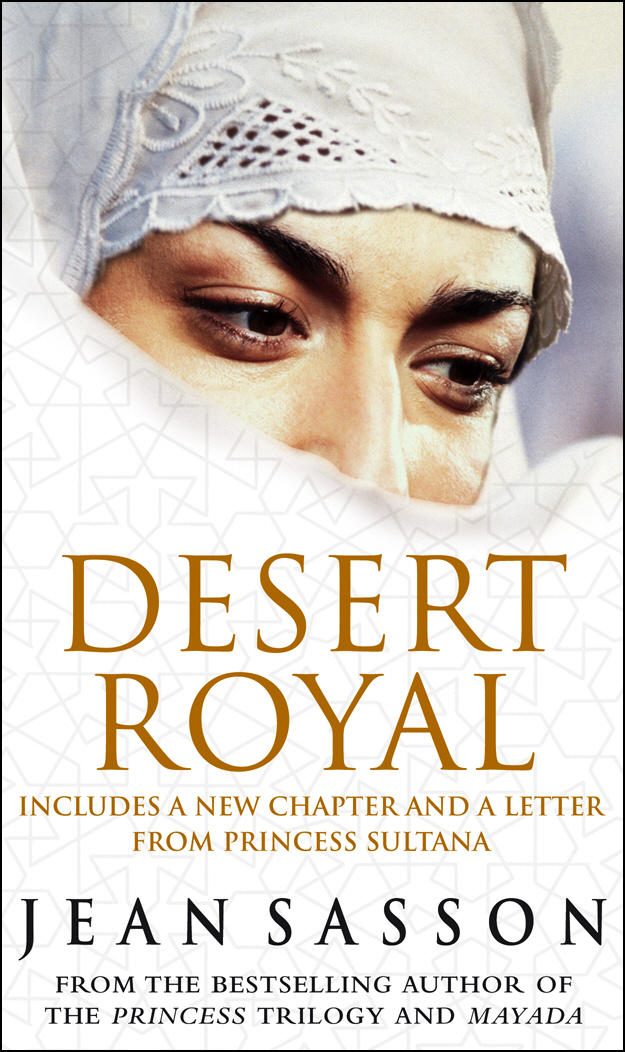 Desert Royal sasson jean desert royal