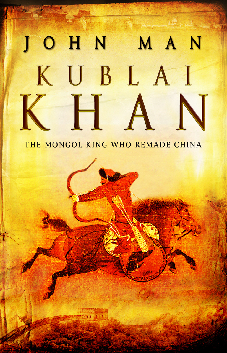 the life and reign of kublai khan