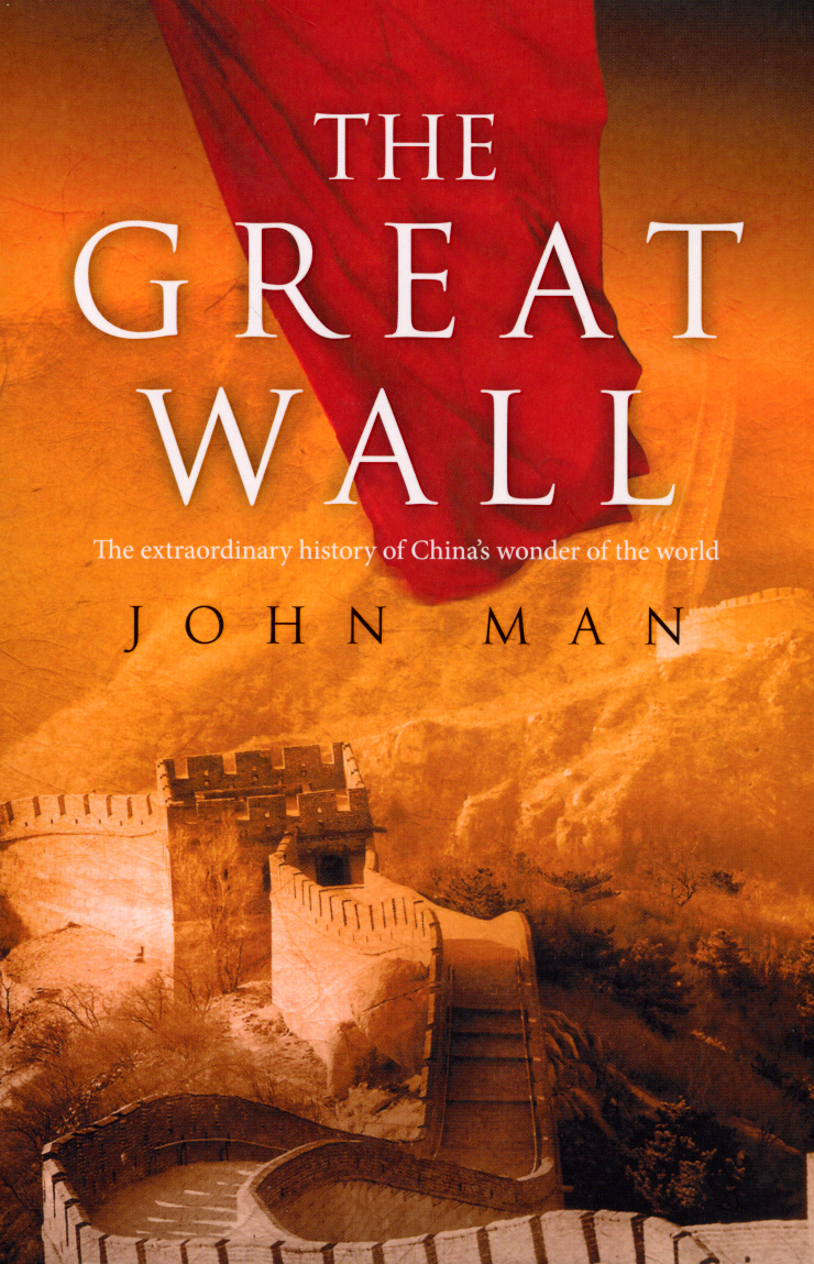 The Great Wall from the earth to the moon