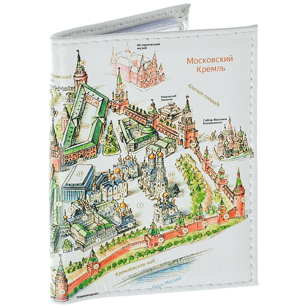 Визитница Московский Кремль. VIZIT-222
