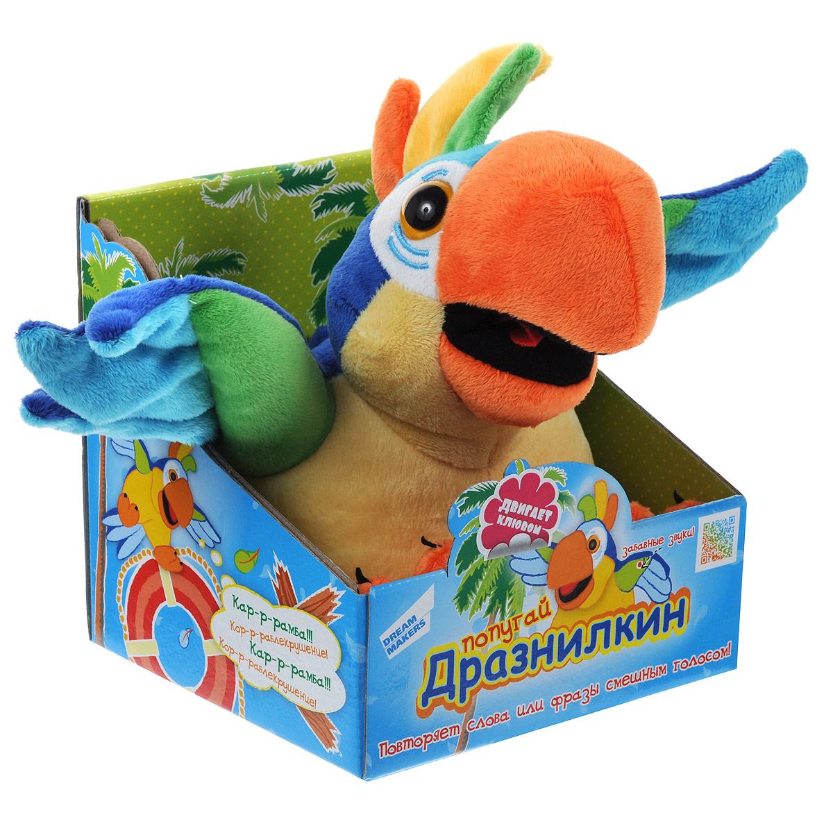 Интерактивная игрушка Попугай Дразнилкин купить гоша интерактивная игрушка