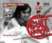 Football Focus: Cult Heroes football skills