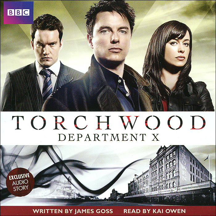 Torchwood: Department X (аудиокнига MP3 на 2 CD)