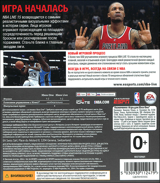 NBA Live 15 (Xbox One) EA Sports
