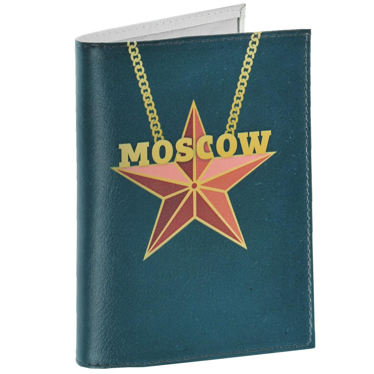 Обложка для паспорта Moscow Star. OK276OK276Обложка для паспорта Mitya Veselkov Moscow Star выполнена из натуральной кожи и оформлена изображением красной пятиконечной звезды, подвешенной на цепочку, и надписью Moscow. Такая обложка не только поможет сохранить внешний вид ваших документов и защитит их от повреждений, но и станет стильным аксессуаром, идеально подходящим вашему образу.Яркая и оригинальная обложка подчеркнет вашу индивидуальность и изысканный вкус. Обложка для паспорта стильного дизайна может быть достойным и оригинальным подарком.