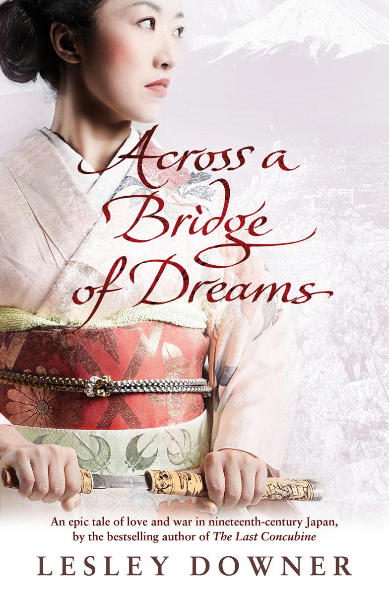 Across A Bridge Of Dreams bridge across the bosporus