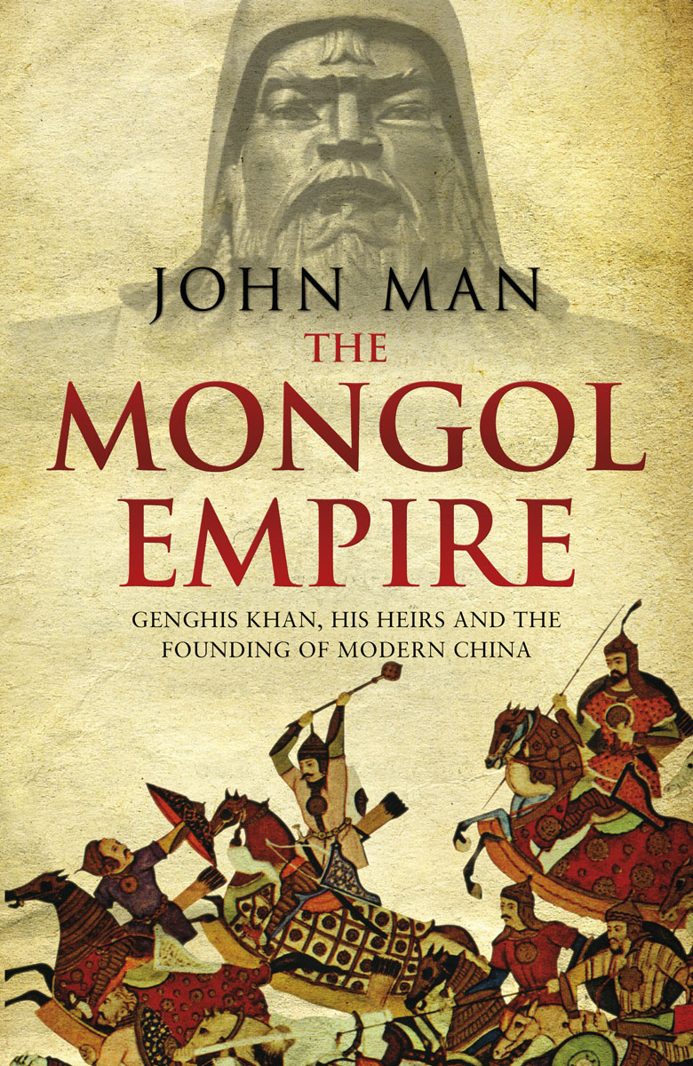 The Mongol Empire the evolution of color vision