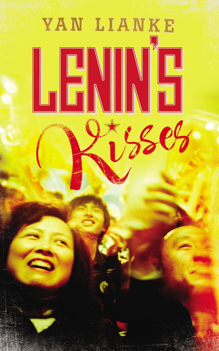 Lenin's Kisses anestis fotiadis the role of tourism in rural development