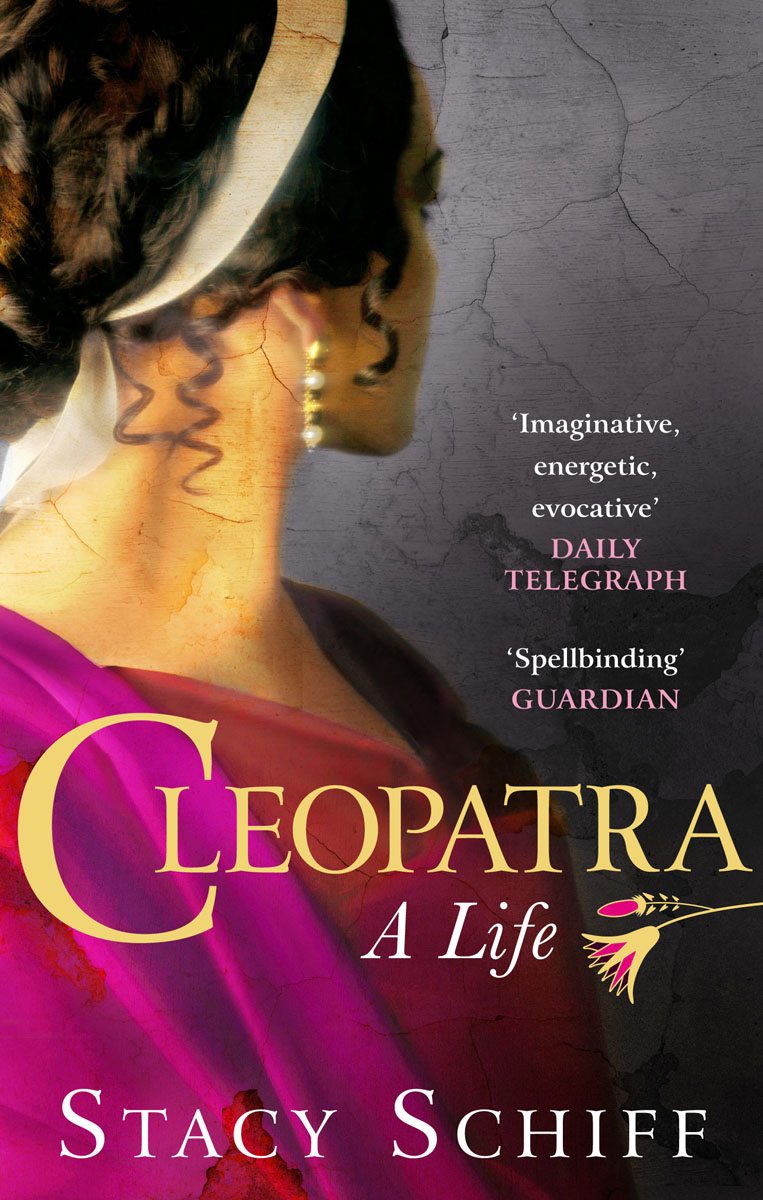 Cleopatra виниловая пластинка notorious b i g the life after death