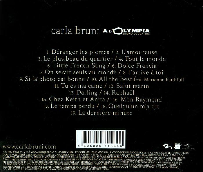 Carla Bruni.  A L'Olympia ООО
