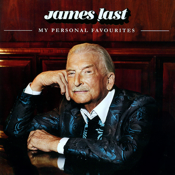 Джеймс Ласт James Last. My Personal Favourites (2 CD) джеймс блант james blunt trouble revisited special edition cd dvd
