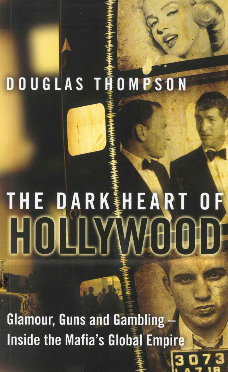 The Dark Heart of Hollywood heart of moscow значок металлический снежинка