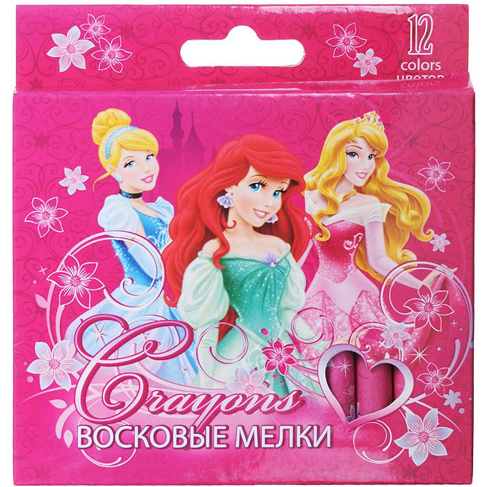 Восковые мелки Disney Princess, 12 цветовPRBB-US1-2012BВосковые мелки Disney Princess откроют юным художникам новые горизонты для творчества, а также помогут развить мелкую моторику рук, цветовое восприятие, фантазию и воображение. Самозатачивающиеся мелки предназначены для рисования на картоне и бумаге и созданы специально для детских ручек. Мягкие, они не требуют сильного нажима. Мелки можно стирать как карандаш ластиком. В набор входят восковые мелки 12 ярких насыщенных цветов, обернутых в бумажную гильзу, что позволит сохранить руки ребенка чистыми.