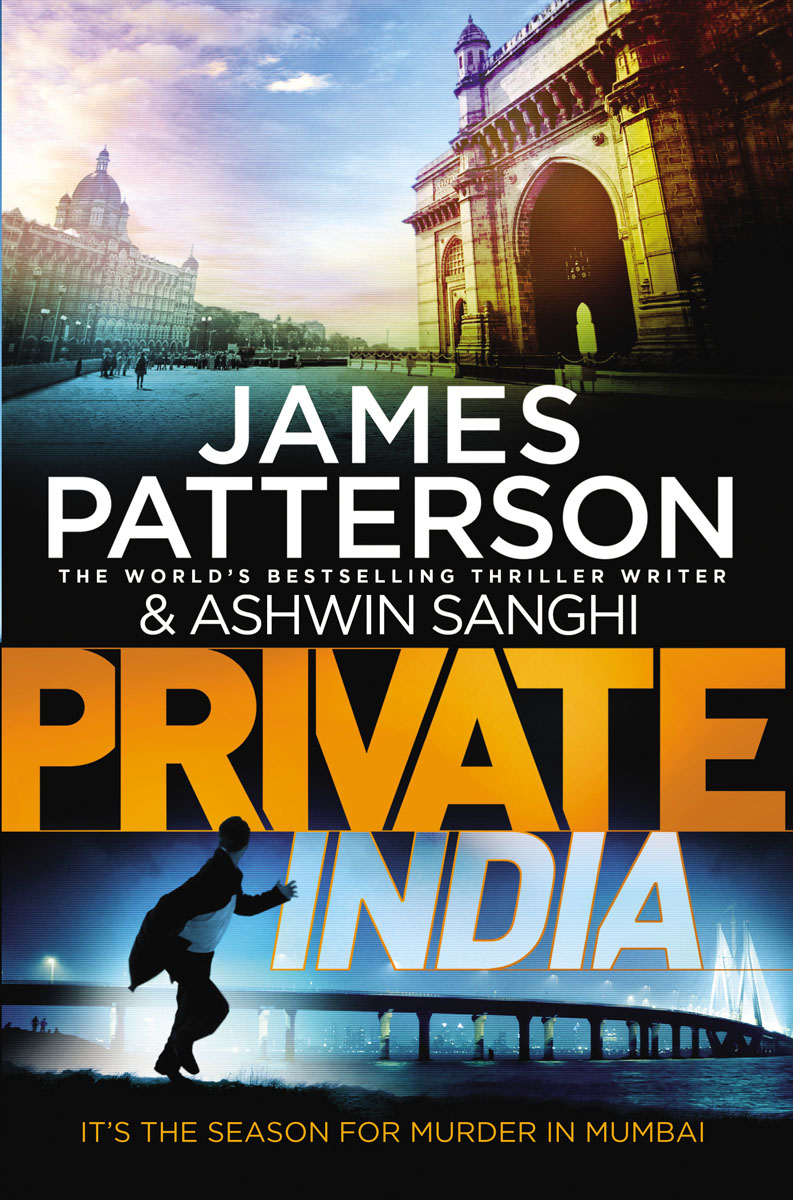 Private India a private view