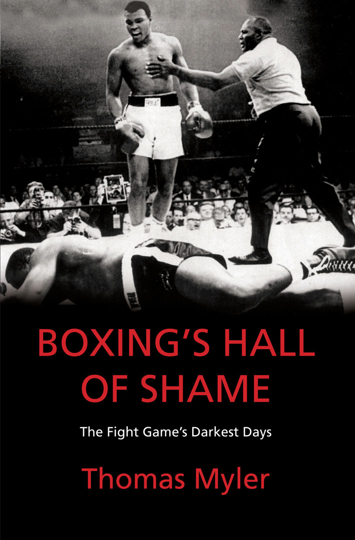 Boxing's Hall of Shame walk of shame свитер