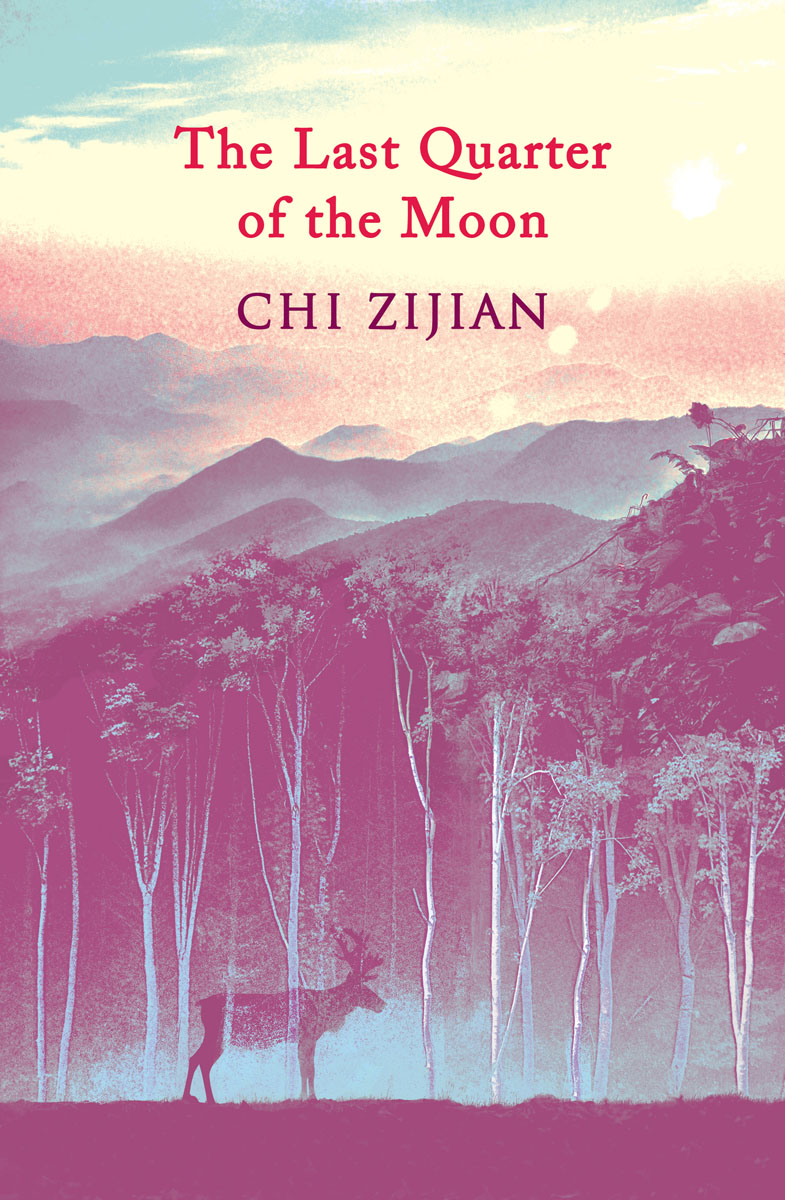 The Last Quarter of the Moon a study of the religio political thought of abdurrahman wahid