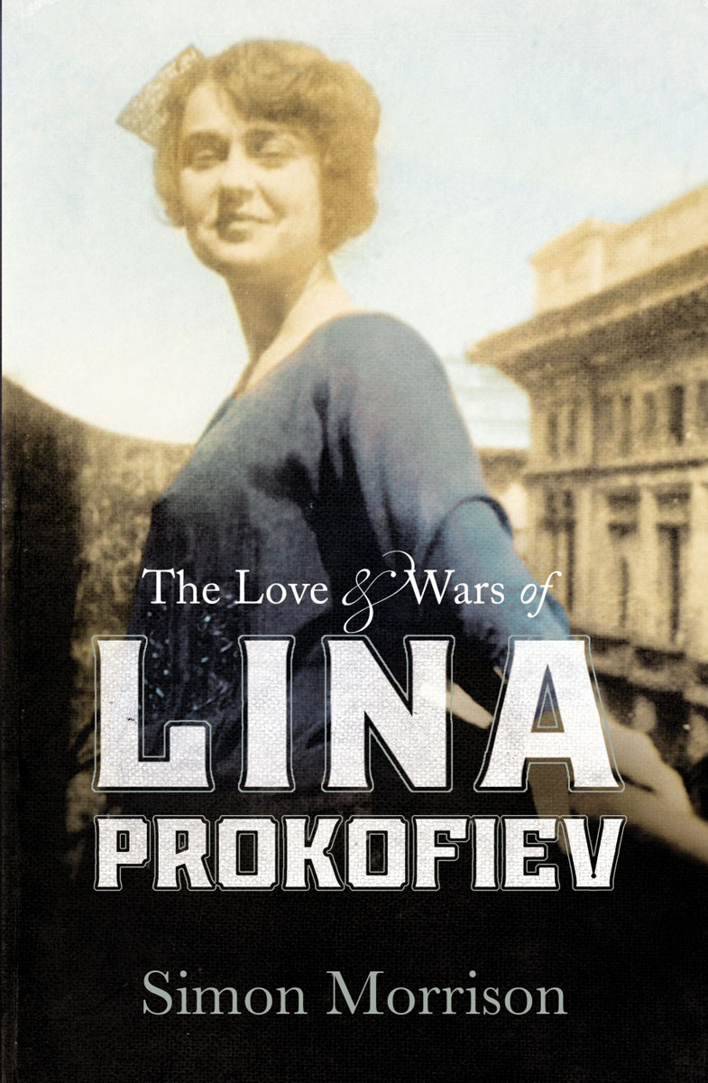The Love and Wars of Lina Prokofiev found in brooklyn