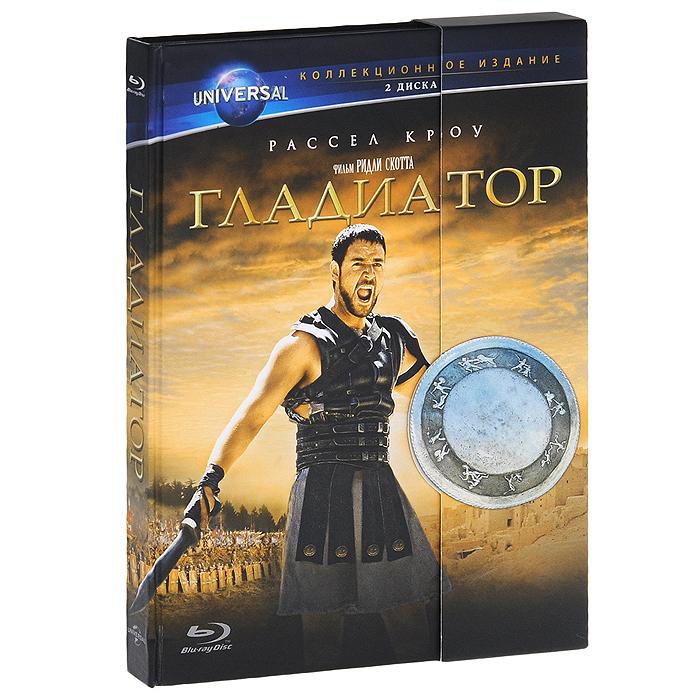 Гладиатор (2 Blu-ray) faux opal geometric earrings