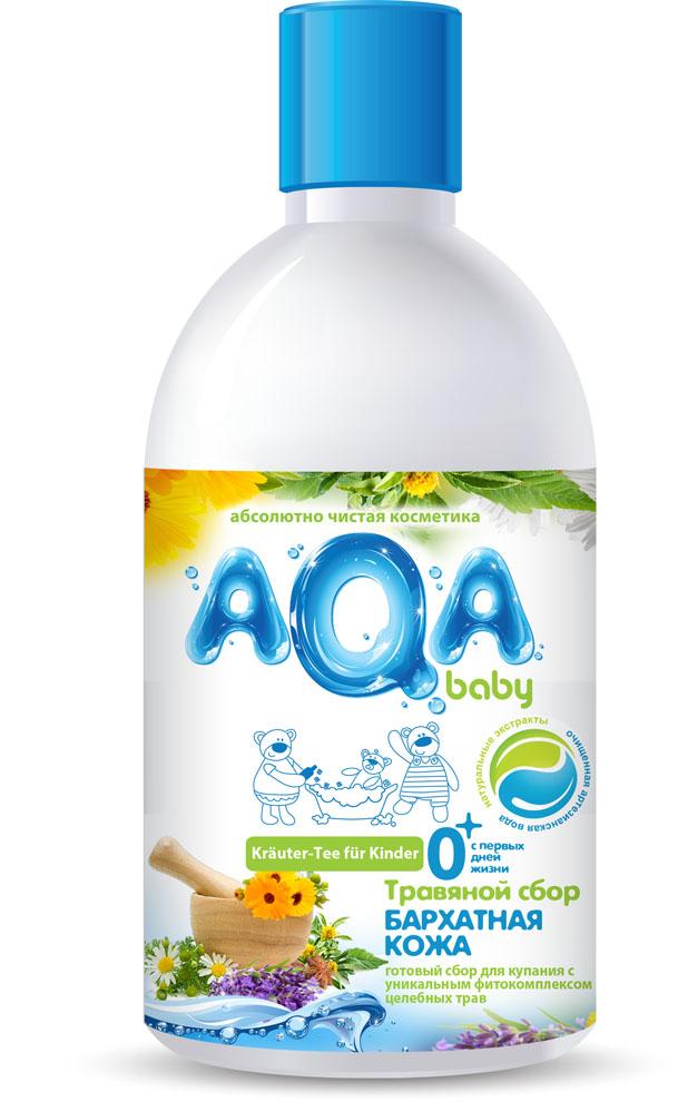 AQA baby Травяной сбор для купания малышей Бархатная кожа, 300 мл средство для купания aqa baby травяной сбор сладкий сон 300 мл