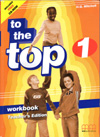 TO THE TOP 1 WORKBOOK TEACHER 'S EDITION the brothers grimm sleeping beauty teacher s edition