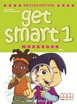GET SMART 1 WORKBOOK (CD/ CD ROM INCLUDED) (BRITISH EDITION) new challenges starter workbook cd rom