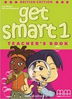 GET SMART 1 TEACHER'S BOOK (BRITISH EDITION) get smart 4 student book