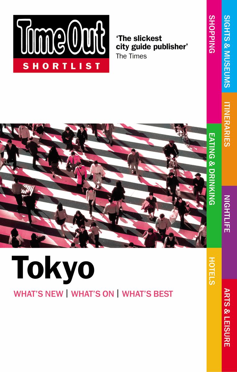 Time Out Shortlist Tokyo - 1st Edition tokyo milk