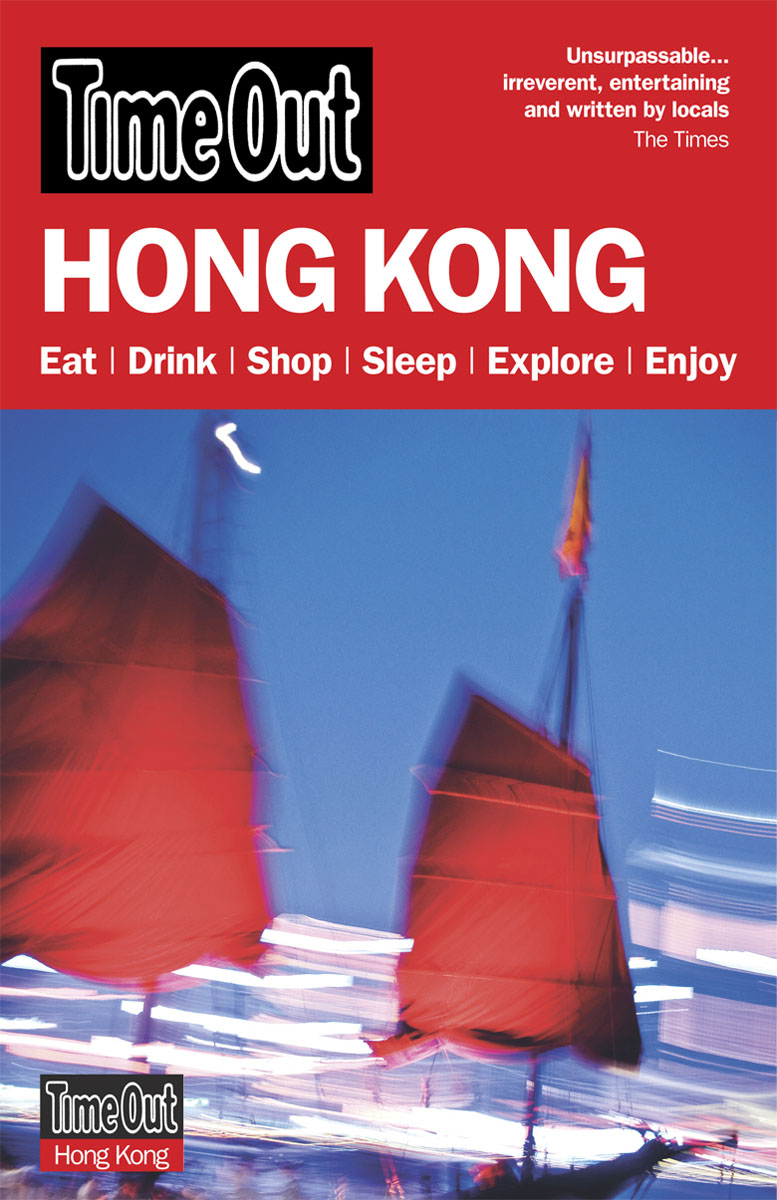Time Out Hong Kong 4th edition your first atlantic crossing 4th edition