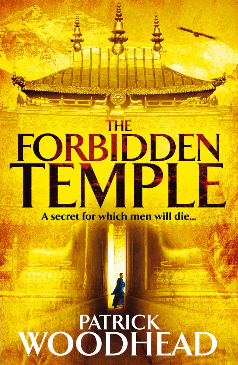 The Forbidden Temple the forbidden worlds of haruki murakami