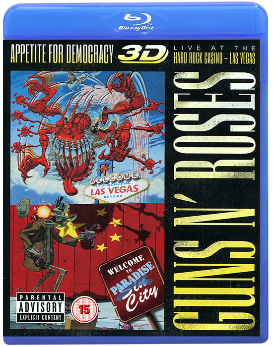 Guns N' Roses: Appetite For Democracy: Live At The Hard Rock Casino - Las Vegas 2D и 3D (Blu-ray) the catcher in the rye