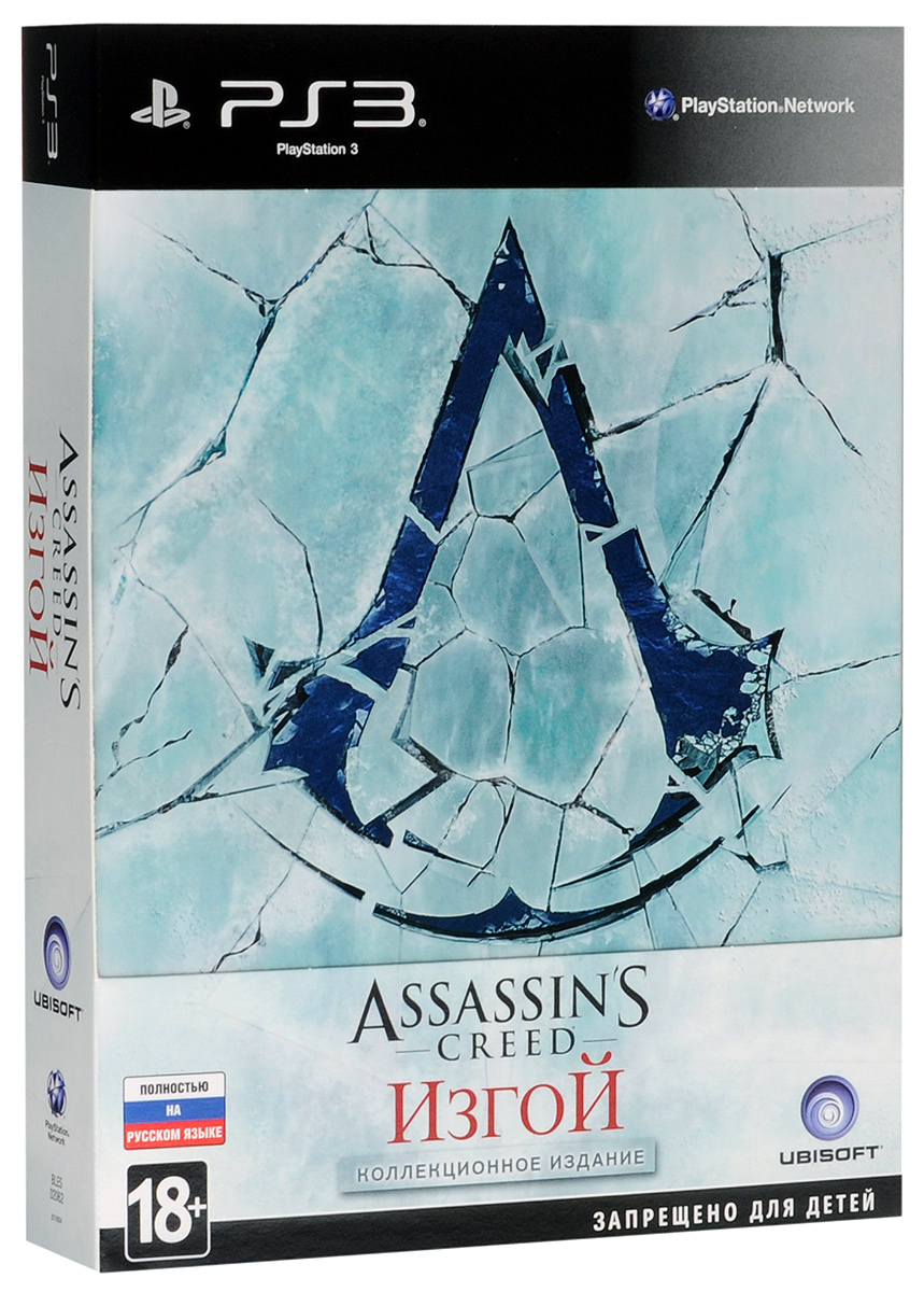 Assassin's Creed: Изгой. Коллекционное издание (PS3), Ubisoft Entertainment