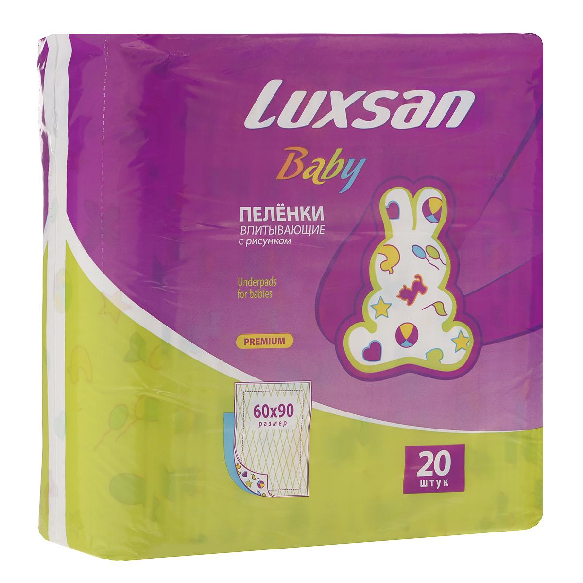 Luxsan Baby Пеленки впитывающие Premium, 60 см х 90 см, с рисунком, 20 шт luxsan пеленки впитывающие одноразовые basic normal 60 см х 60 см 30 шт