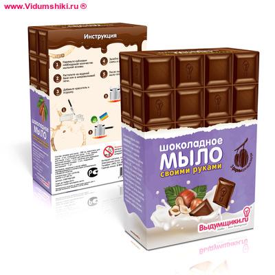 Набор для изготовления фигурного мыла Шоколад луч набор для изготовление мыла машины