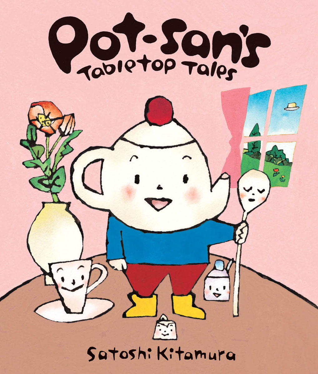 Pot-san's Tabletop Tales many people set the pot aluminum pot pot with a portable outdoor bowl spoon 4 5 ds500