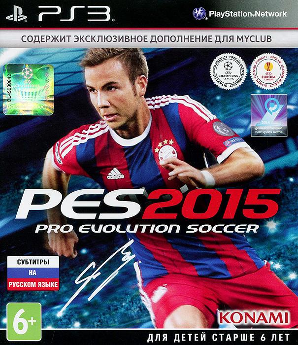 Pro Evolution Soccer 2015 (PS3), Konami Digital Entertainment