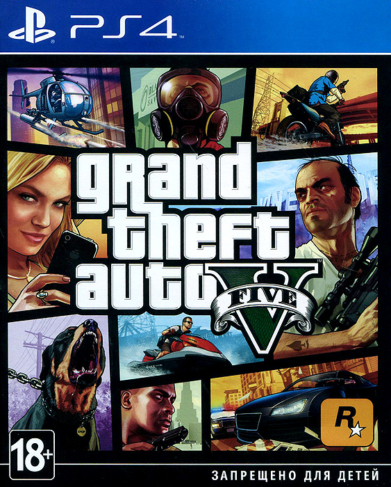 Grand Theft Auto V (PS4) new grand theft auto gta playstation 4 ps4 2 tn ps4 0445a