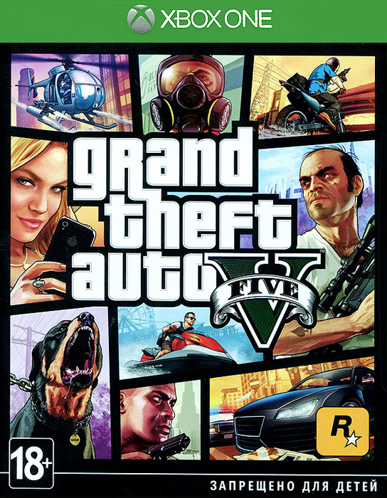 Grand Theft Auto V (Xbox One) playstation