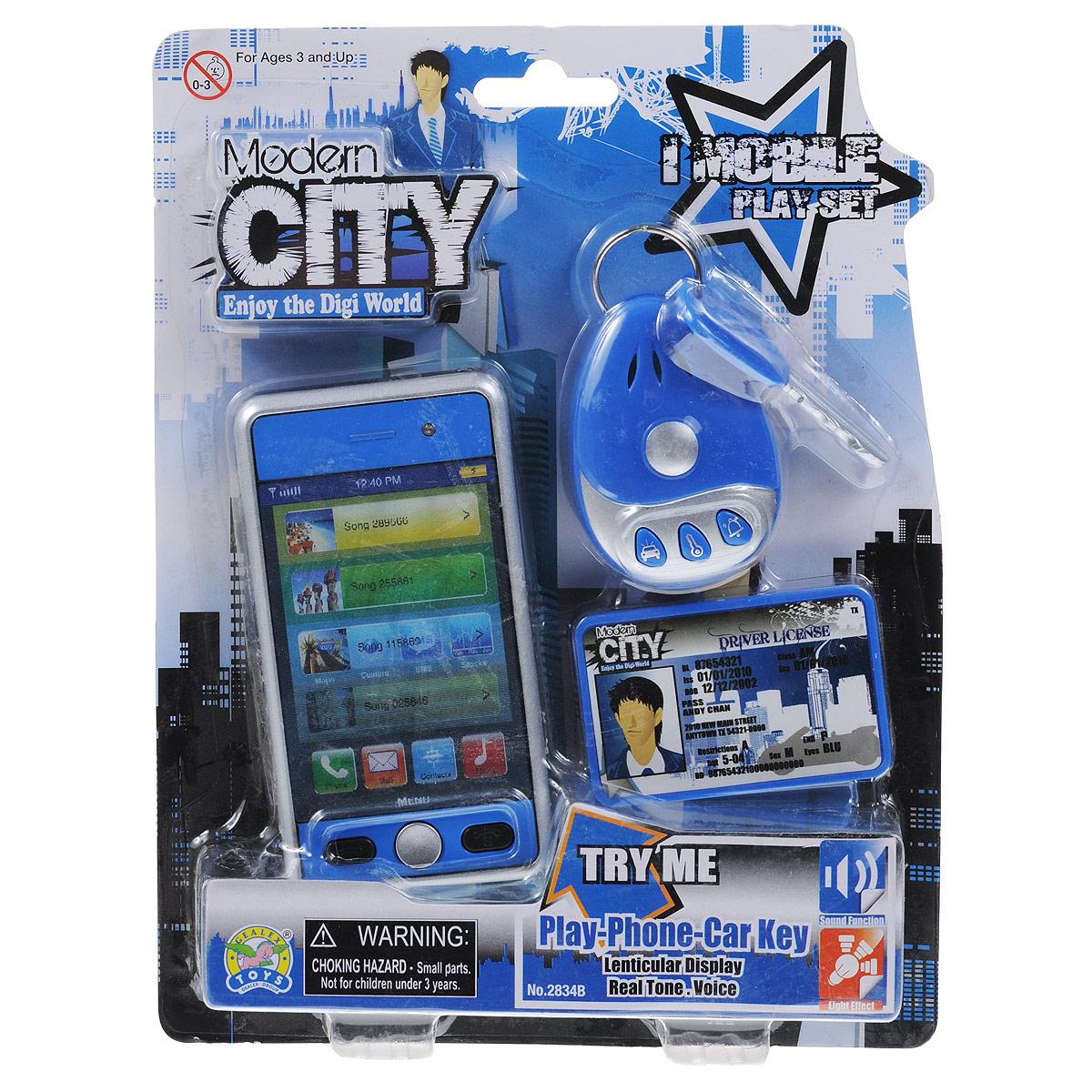 Игровой набор Modern City, цвет: синий рыба на пульте управления